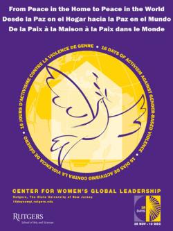 16 jours d'activisme contre la violence basée sur le genre